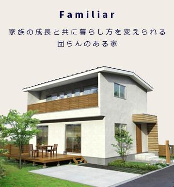 福井でオシャレな新築を建てるならクラフィットハウス